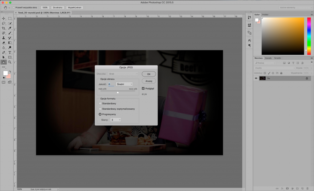 Photoshop 2015.5 MacOS new UI